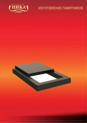 cat-flagstone-00022FD64305-DBAD-C4BB-1D50-80B92EA17700.jpg