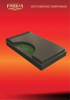 cat-flagstone-00106EBF6C4D-F8B9-BAF7-4BEA-28F49C8BB250.jpg