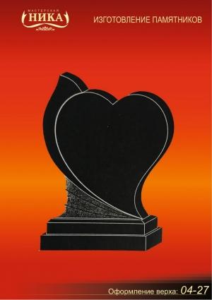 cat-excl-heart-0007E6FDEAEB-F976-C19D-ACFF-3425CD2F27E3.jpg