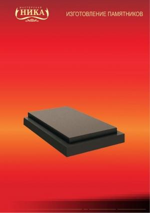 cat-flagstone-000126A9D96A-1E54-0B7A-1787-CA3F99A126CE.jpg