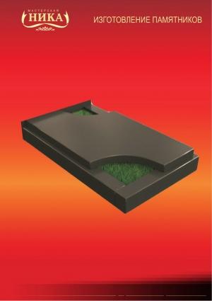 cat-flagstone-0009FA367BE4-9563-C7C5-B378-6EE0169ECABE.jpg