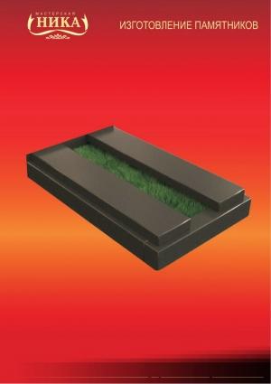 cat-flagstone-0011CCC8CD65-AAA3-CA81-1EF6-6F95D060010E.jpg