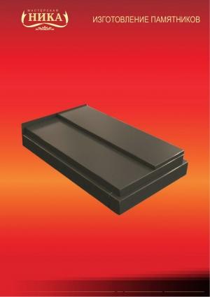 cat-flagstone-00176F7AF5FE-8CC7-E536-85CE-0B7C31953E3C.jpg