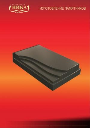 cat-flagstone-00180545FFEC-1C42-BC96-F734-C0ADA0B36879.jpg