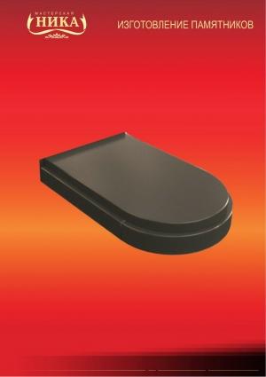 cat-flagstone-00198D4FCF41-2FC5-FB9B-6B31-EBD981B057CC.jpg