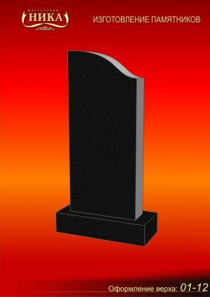 cat-classic-aaalF45CD414-954F-56B8-DA31-DB4362D44FCA.jpg