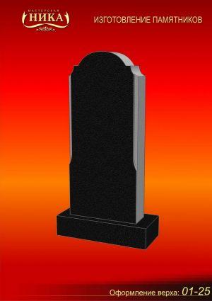 cat-classic-aaba5A11F0E9-9849-7866-F7ED-8E3FB7455483.jpg